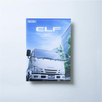 ISUZU|「ELF 平ボディ」カタログ