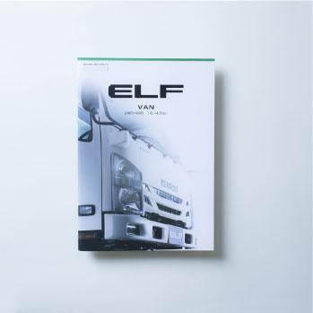 ISUZU|「ELF VAN」カタログ