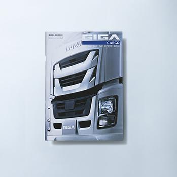 ISUZU|「GIGA」カタログ