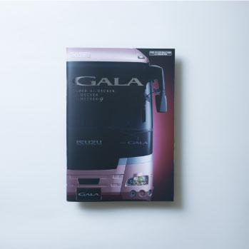 ISUZU|「GALA」カタログ