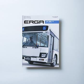 ISUZU|「ERGA」カタログ
