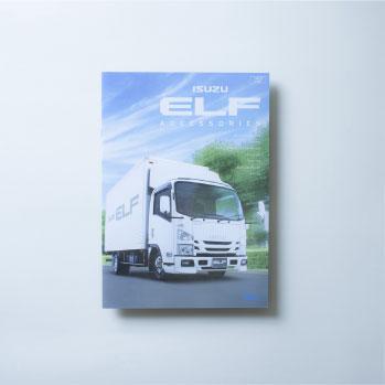 ICL|「ELFアクセサリー」カタログ