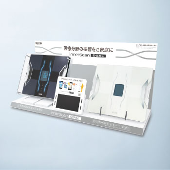 TANITA|体組成計「DUAL」店頭用什器