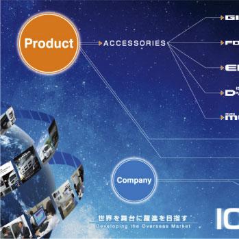 ICL|ホームページ