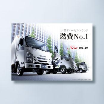 ISUZU|「ELF」B1ポスター